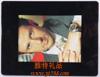 贵阳礼品,12.1寸液晶相框电视3680元2000元 至 9999999元 之间的礼品
