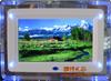 贵阳球王会体育平台,7寸多功能数码相框935元500元 至 1000元 之间的球王会体育平台