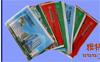 贵阳礼品,彩色卡/折套0元0元 至 10元 之间的礼品