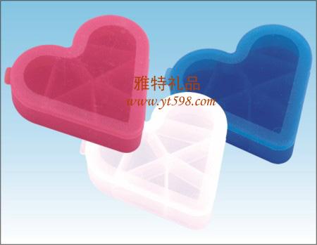 贵阳球王会体育平台,七格心形药盒