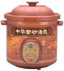 贵阳礼品,4.5L电脑紫砂锅395元电子电器礼品 - 紫砂煲/汤锅
