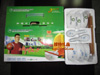 贵阳球王会体育平台,广告碗12头套装