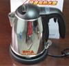贵阳礼品,1.2L不锈钢电热水壶