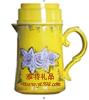 贵阳礼品,陶瓷豆浆机