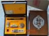 贵阳礼品,中国玉文房五件套5980元办公礼品 - 文具摆件/套件
