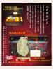 贵阳礼品,黄金石仿古原石695元工艺精品 - 黄金/渡金