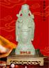 贵阳礼品,黄金矿石财神摆件3880元工艺精品 - 黄金/渡金