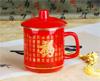 贵阳礼品,红瓷将军杯265元工艺精品 - 红瓷/黄瓷