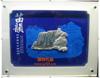 贵阳礼品,水晶框纯银黄果树瀑布865元工艺精品 - 工艺相架