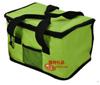 贵阳礼品,5.5L铝膜冰包0元家居生活礼品 - 保温容器