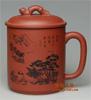 贵阳礼品,清水泥紫砂杯(竹节杯)295元家居生活礼品 - 紫砂茶具/杯
