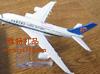 贵阳礼品,小金属飞机模型(空客)85元工艺精品 - 航天/军事模型