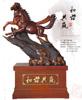 贵阳礼品,和谐共赢(树脂仿木纹)26800元工艺精品 - 工艺摆件