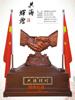 贵阳礼品,共铸辉煌(树脂仿木纹)17800元工艺精品 - 工艺摆件