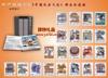 贵阳礼品,中国民居邮票珍藏册338元工艺精品 - 钱币邮票收藏