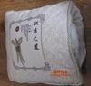 贵阳礼品,棉布带边里涤棉磨毛压花抱枕0元家居生活礼品 - 靠枕/抱枕