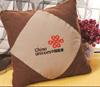 贵阳礼品,韩国绒里交织棉方开抱枕0元家居生活礼品 - 靠枕/抱枕