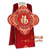 贵阳礼品,2013中国节工艺台历(月历)0元台历挂历 - 其他挂/台历