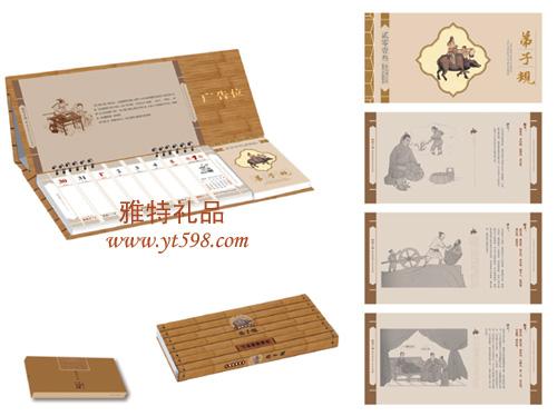 贵阳礼品,2013竹简式纸板周历0元台历挂历 - 五十四张周历