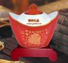 贵阳礼品,红瓷元宝茶叶罐695元工艺精品 - 红瓷/黄瓷