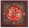 贵阳礼品,龙凤红盘木卡红木框(漆线雕)1680元节日礼品