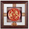 贵阳礼品,牡丹龙凤红盘古铜框(漆线雕)4880元节日礼品