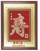 贵阳礼品,百寿图漆宝砂红木框(漆线雕)9990元节日礼品