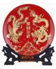 贵阳礼品,龙凤呈祥红盘(漆线雕)3280元节日礼品