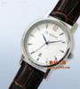 贵阳礼品,原装进口三针机芯手表(真皮表带)399元电子电器礼品 - 收音机/时计