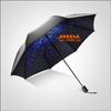 贵阳礼品,22寸碰起布内顶彩色热转印三折伞0元广告促销礼品 - 广告T恤/伞