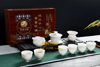 贵阳礼品,象牙白瓷茶具10件套(玉成雅韵) 950元500元 至 1000元 之间的礼品