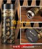 贵阳礼品,不锈钢真空紫砂内胆直杯450元工艺精品 - 精品茶具/杯