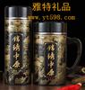 贵阳礼品,不锈钢真空紫砂内胆杯二件套980元工艺精品 - 精品茶具/杯