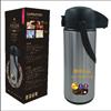 贵阳礼品,不锈钢外壳气压保温瓶85元家居生活礼品 - 保温容器