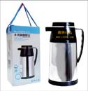 贵阳礼品,1L不锈钢外壳玻璃内胆咖啡壶55元30元 至 50元 之间的礼品