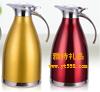 贵阳礼品,2L不锈钢双层真空保温壶98元家居生活礼品 - 保温容器