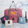 贵阳礼品,折叠手提包85元家居生活礼品 - 箱包/袋