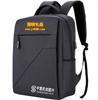 贵阳礼品,黑色防水面料背包210元家居生活礼品 - 箱包/袋