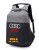 贵阳礼品,灰黑色防水面料双肩背包185元家居生活礼品 - 箱包/袋