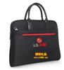 贵阳礼品,黑色防水面料公文包135元办公礼品 - 其他办公用品