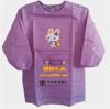 贵阳礼品,桃皮绒罩衣围裙(一种布料)0元家居生活礼品 - 厨房用品