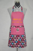 贵阳礼品,二色拼接帆布时尚围裙0元家居生活礼品 - 厨房用品