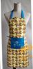 贵阳礼品,桃皮绒挂带防水围裙0元广告促销礼品 - 广告围裙/手袖