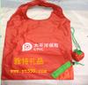 贵阳礼品,190T尼龙草莓折叠购物袋0元广告促销礼品 - 广告美容盒/镜