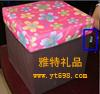 贵阳礼品,牛津布折叠收纳凳0元家居生活礼品 - 其他用品