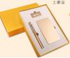 贵阳礼品,电源手机U盘金属签字笔三件套315元200元 至 300元 之间的礼品