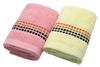 贵阳礼品,100克小方格纯棉毛巾二件套0元20元 至 30元 之间的礼品
