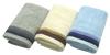 贵阳礼品,110克竹纤维毛巾二件套0元广告促销礼品 - 广告毛巾/香皂