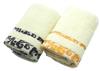 贵阳礼品,100克纯棉祥云毛巾二条装0元广告促销礼品 - 广告毛巾/香皂