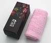 贵阳礼品,75克菱形纯棉毛巾0元广告促销礼品 - 广告毛巾/香皂
